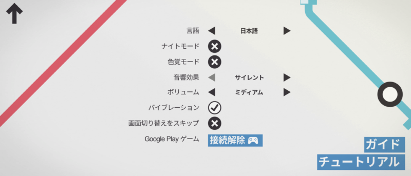 image_mini_metro_option