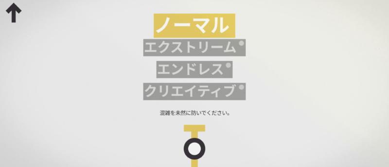 image_mini_metro_select_mode